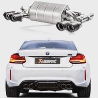 Akrapovic Titan Sportauspuffanlage ab OPF BMW M2 Competition mit re li je 2x 95mm Carbonendrohr